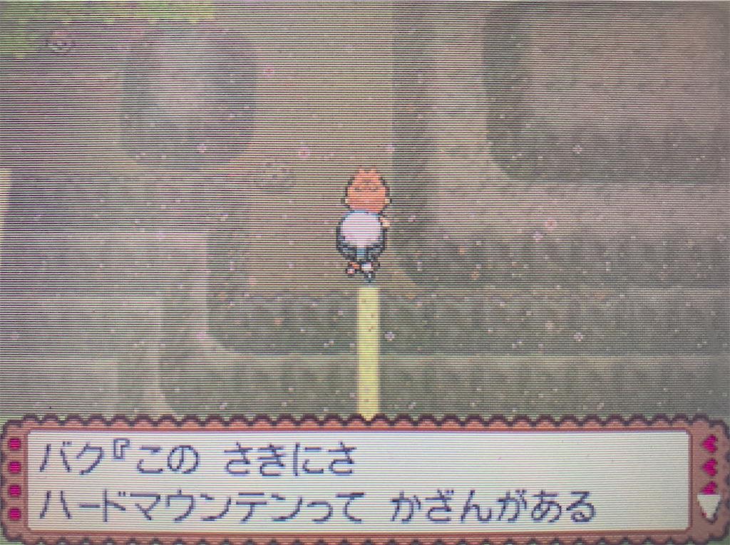 f:id:hoshi_dachi3:20210912171928j:image