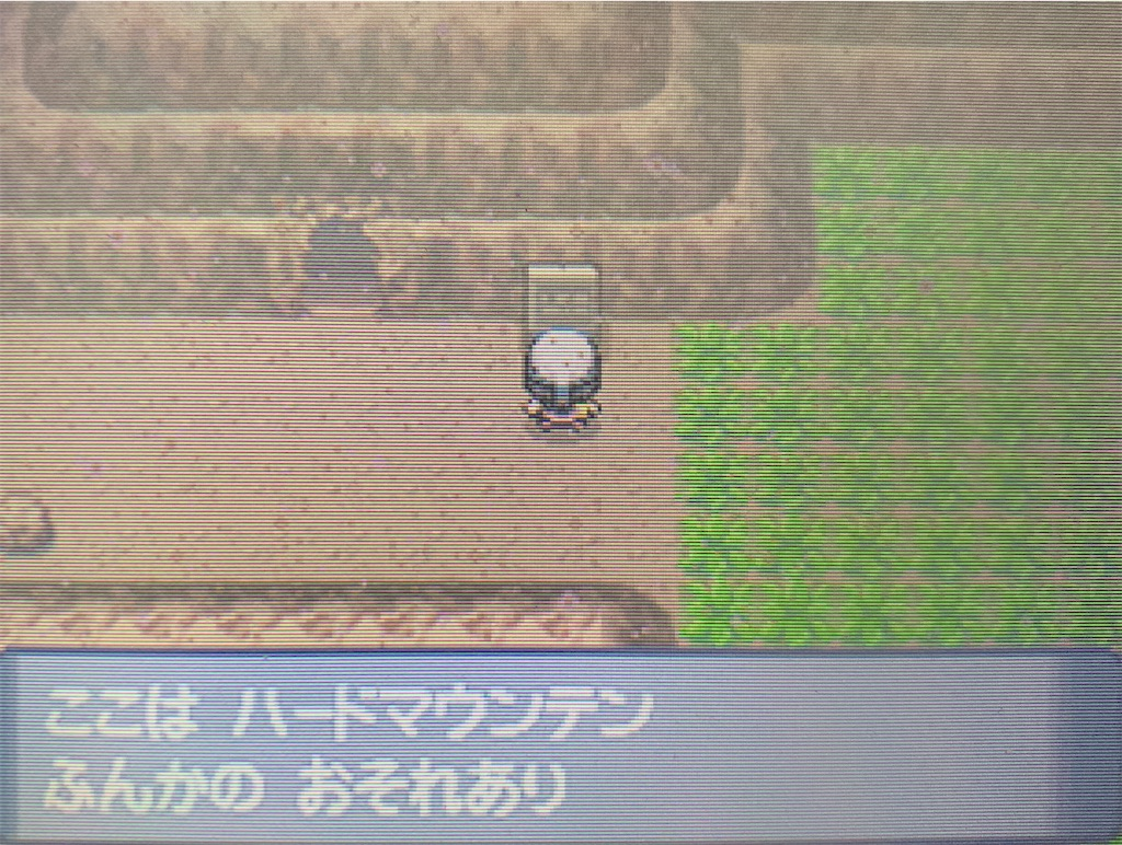 f:id:hoshi_dachi3:20210918174150j:image