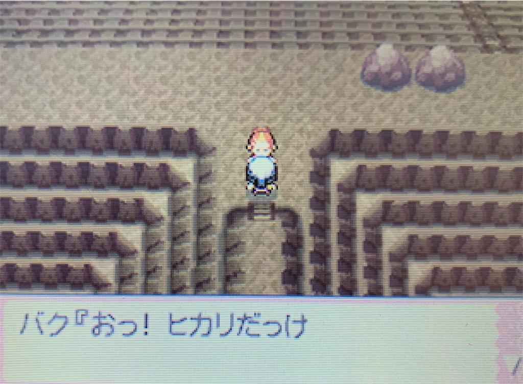 f:id:hoshi_dachi3:20210919135425j:image