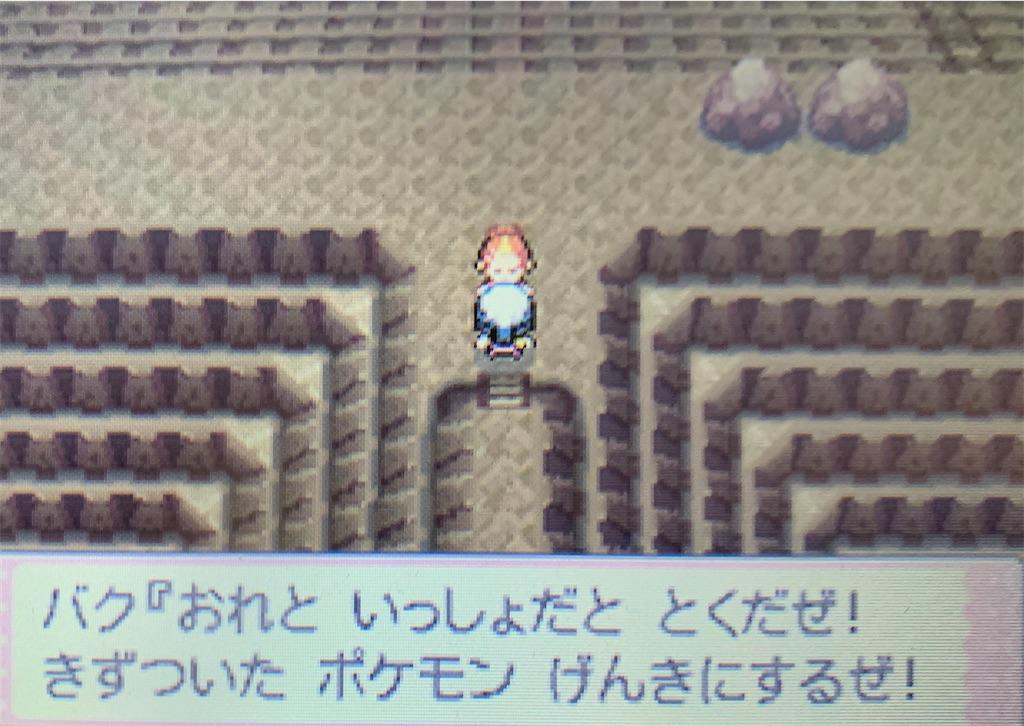 f:id:hoshi_dachi3:20210919135725j:image