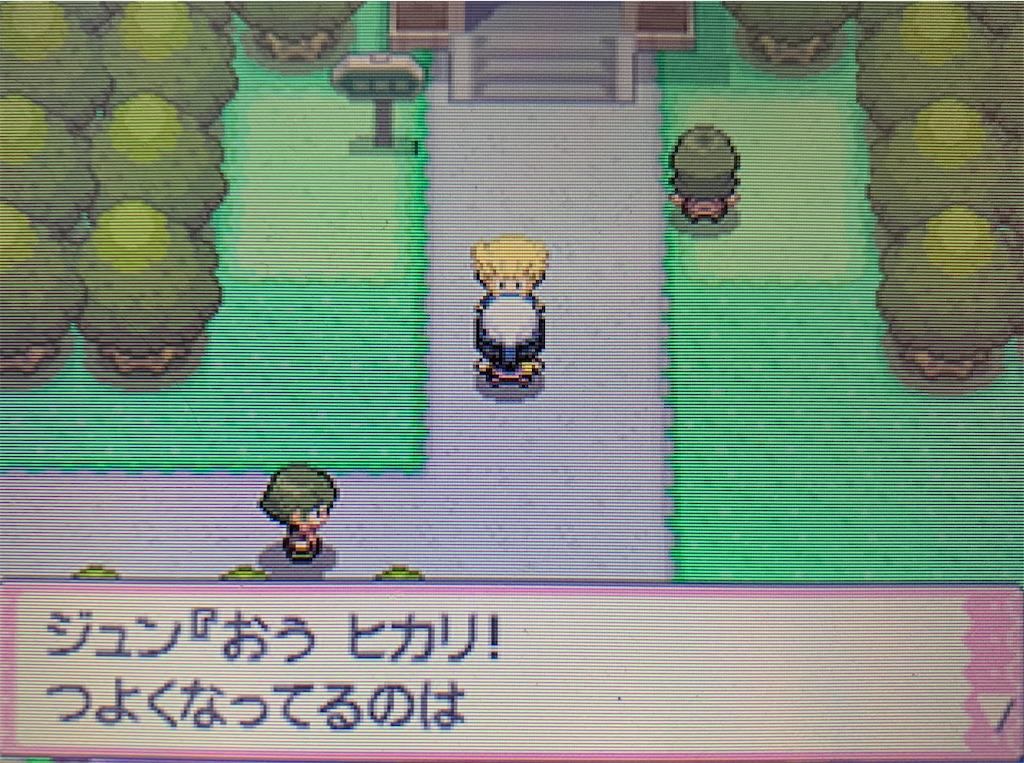 f:id:hoshi_dachi3:20210919162445j:image