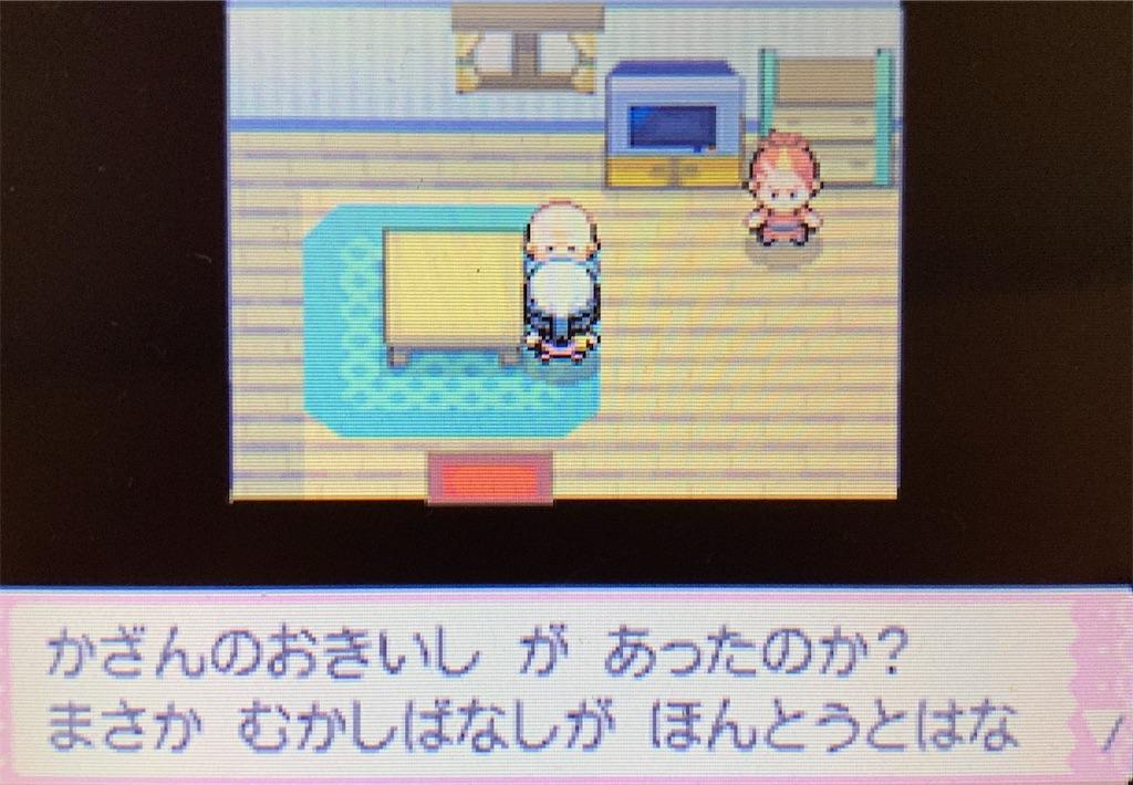 f:id:hoshi_dachi3:20210919164958j:image