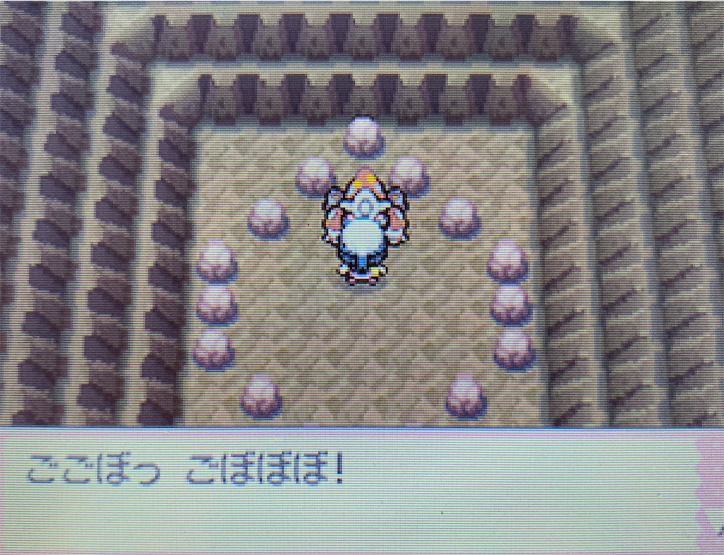 f:id:hoshi_dachi3:20210919171540j:image