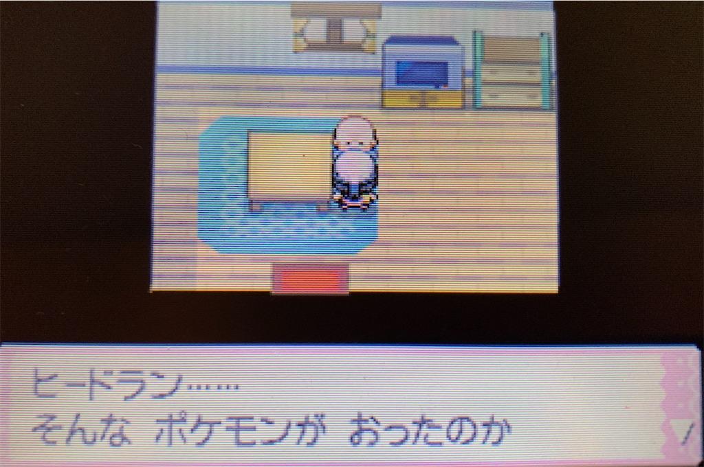 f:id:hoshi_dachi3:20210919173101j:image