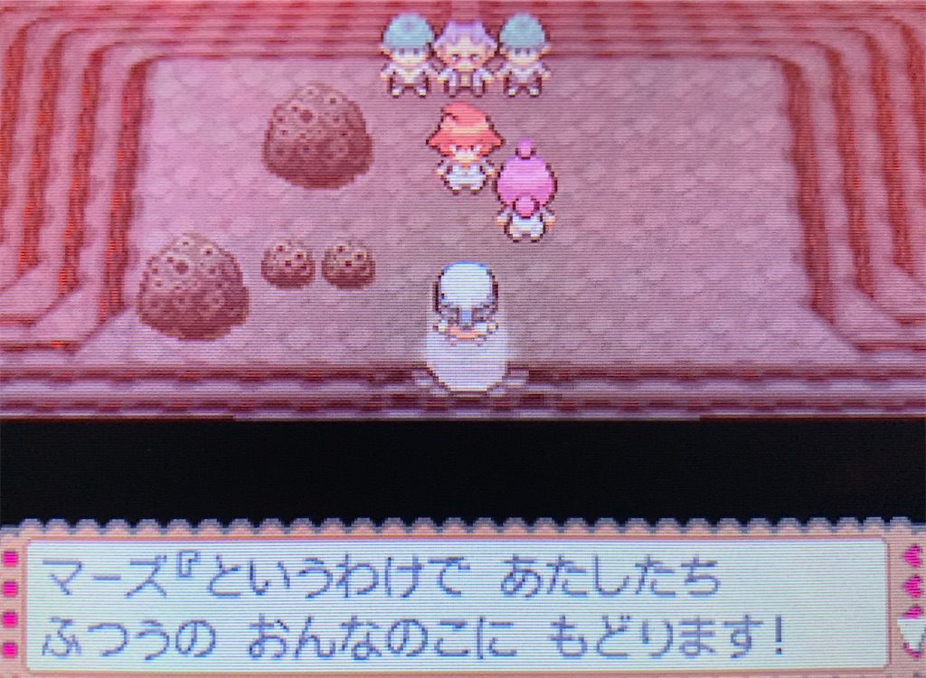 f:id:hoshi_dachi3:20210920090522j:image