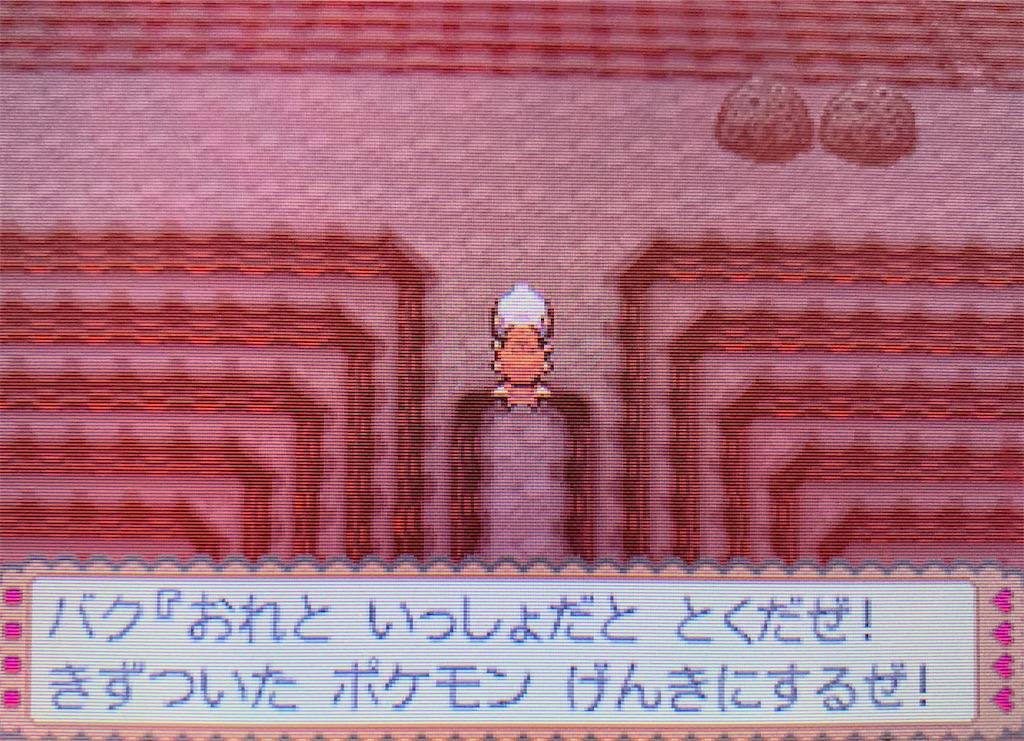 f:id:hoshi_dachi3:20210920092715j:image