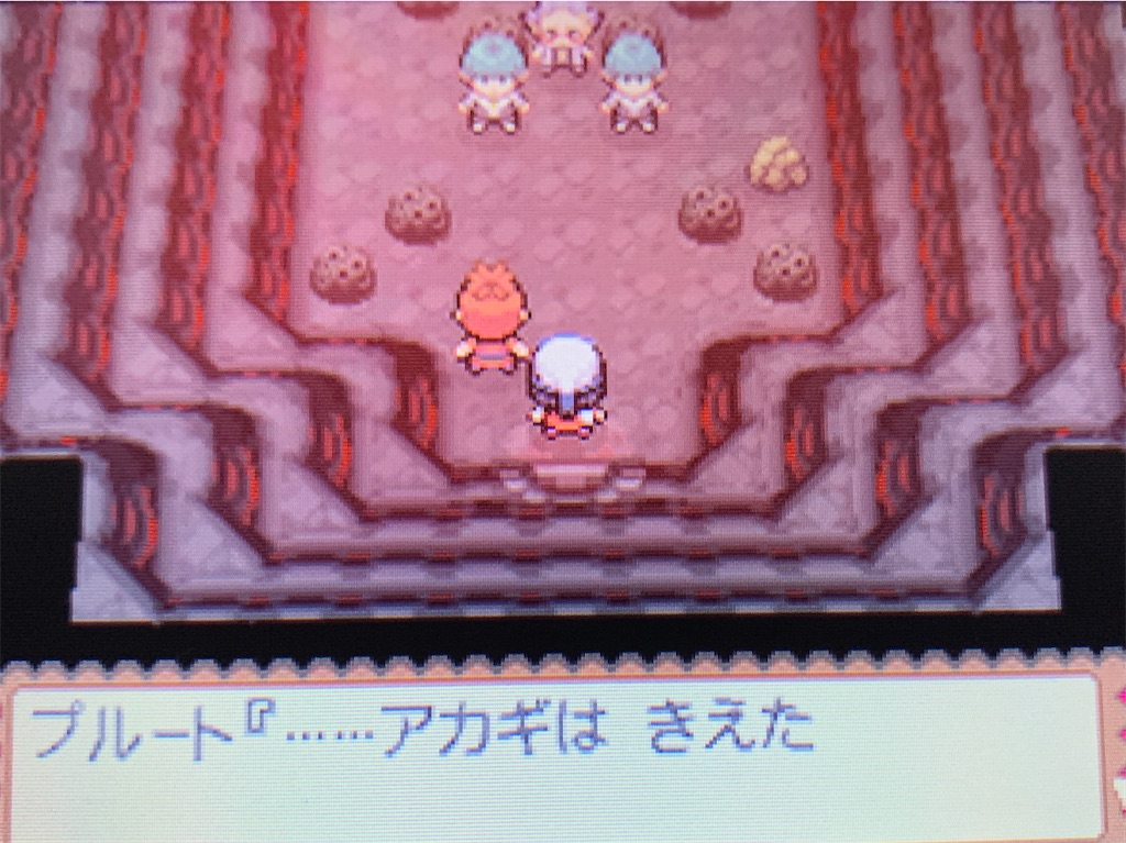 f:id:hoshi_dachi3:20210920103347j:image