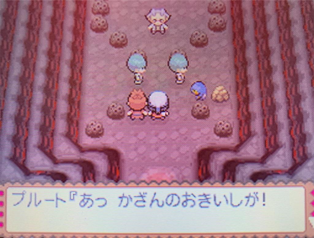 f:id:hoshi_dachi3:20210920104050j:image