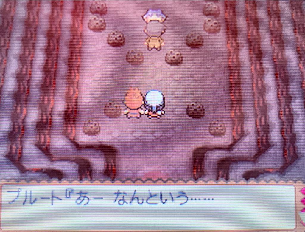 f:id:hoshi_dachi3:20210920104600j:image
