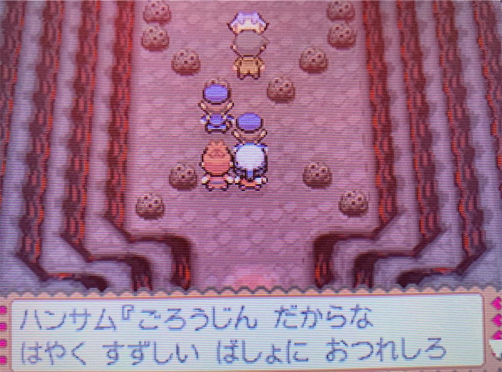 f:id:hoshi_dachi3:20210920104941j:image