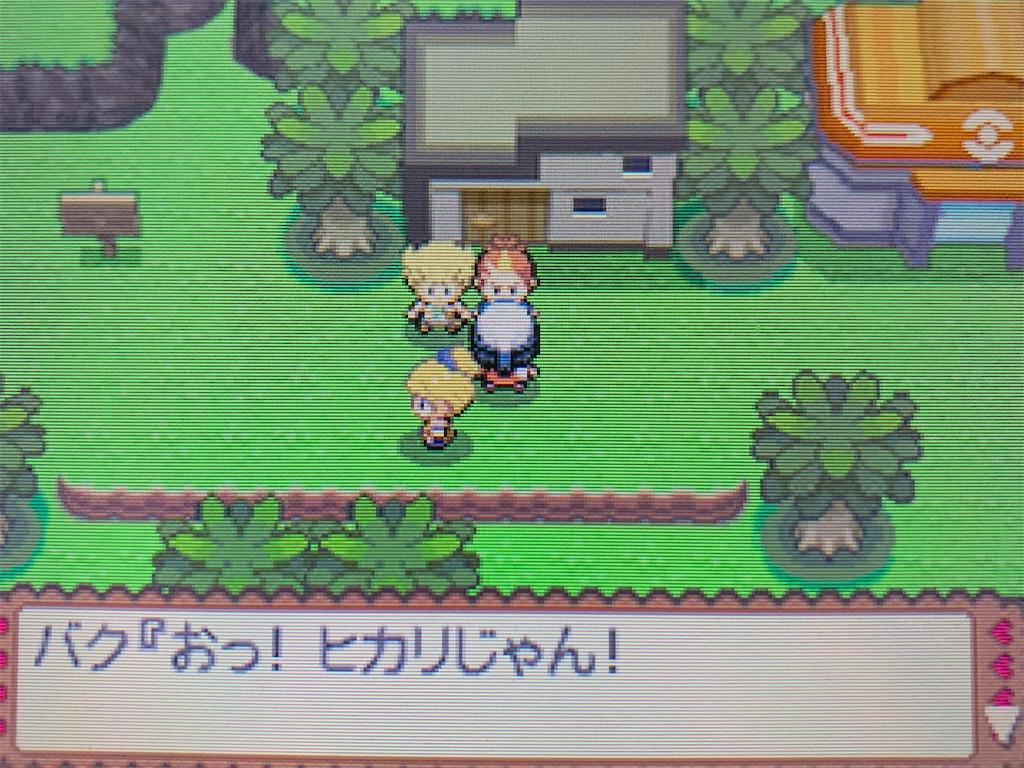 f:id:hoshi_dachi3:20210920170058j:image