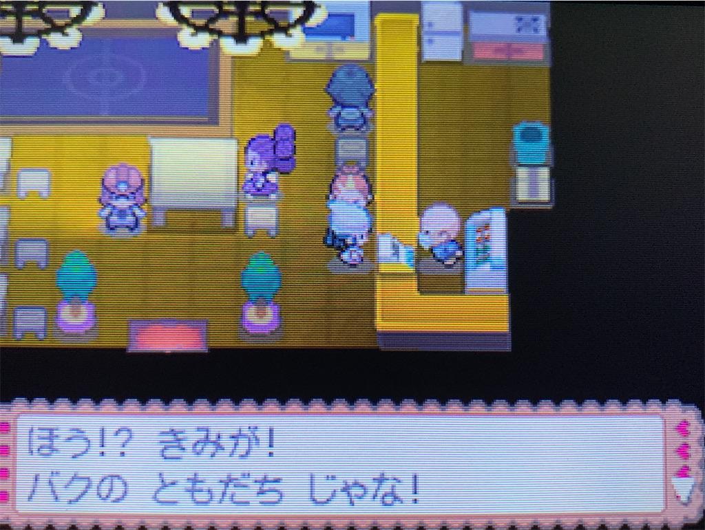 f:id:hoshi_dachi3:20210920170356j:image