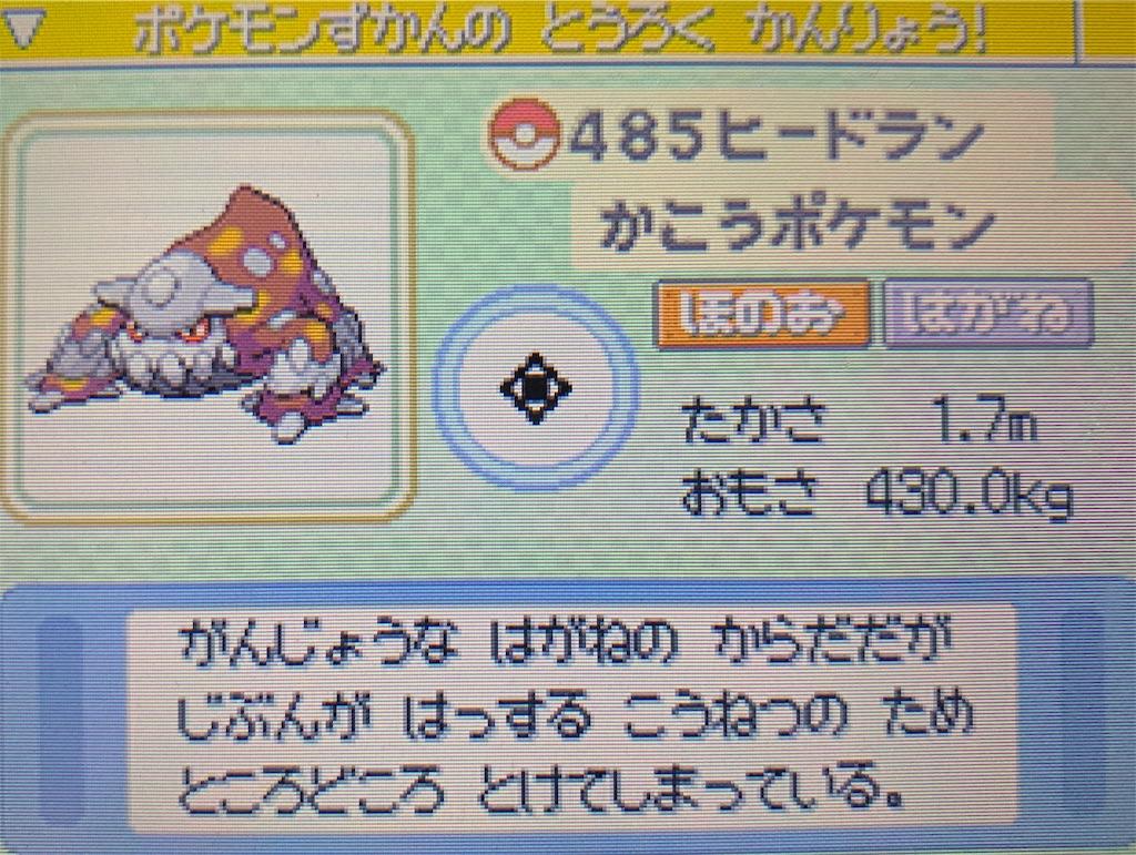 f:id:hoshi_dachi3:20210920183703j:image