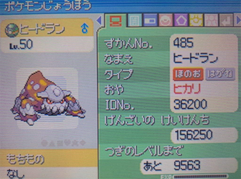 f:id:hoshi_dachi3:20210920184138j:image