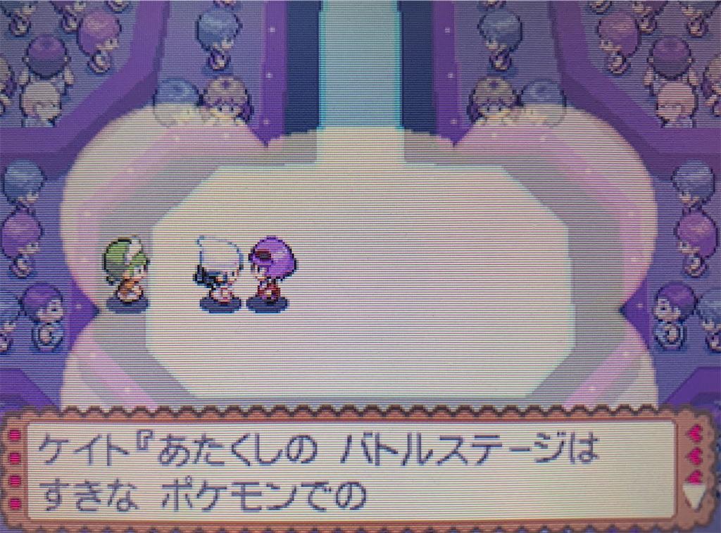 f:id:hoshi_dachi3:20211006182901j:image