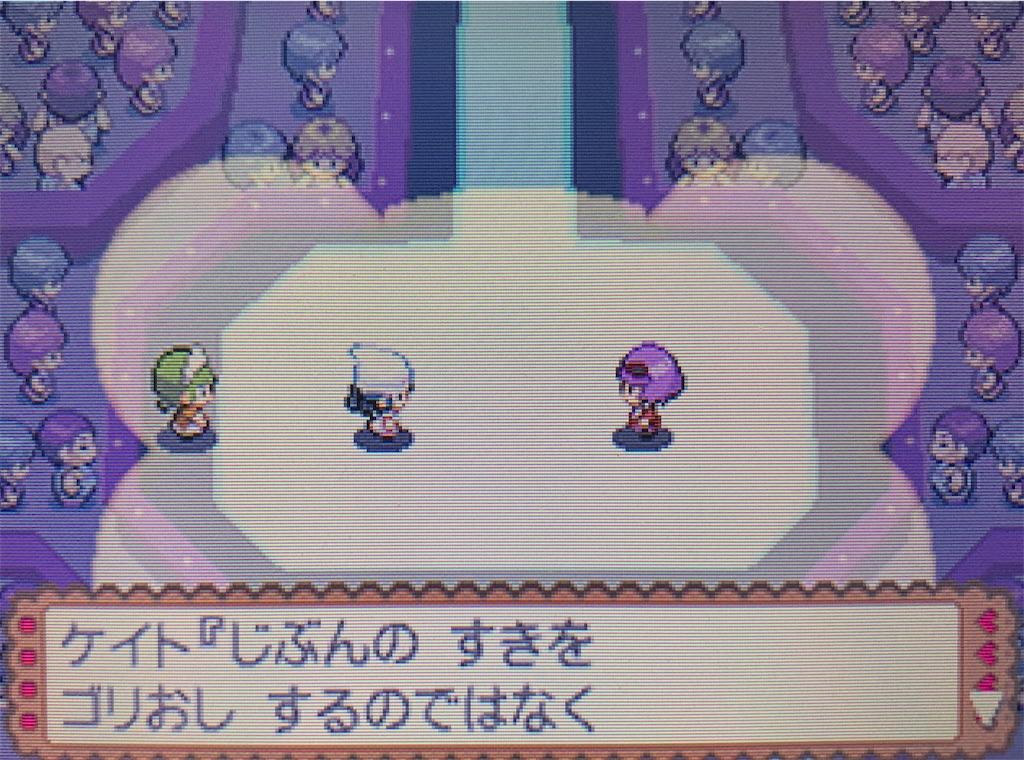 f:id:hoshi_dachi3:20211006183534j:image