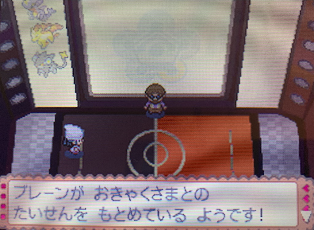 f:id:hoshi_dachi3:20211008144034j:image