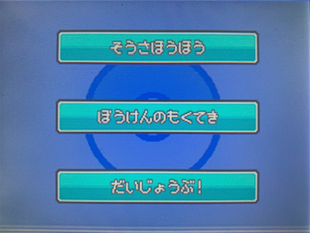 f:id:hoshi_dachi3:20211010133619j:image