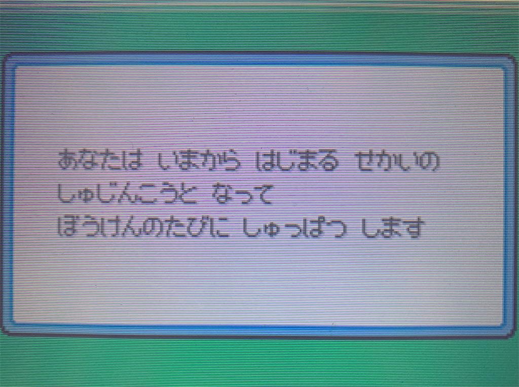 f:id:hoshi_dachi3:20211010133742j:image