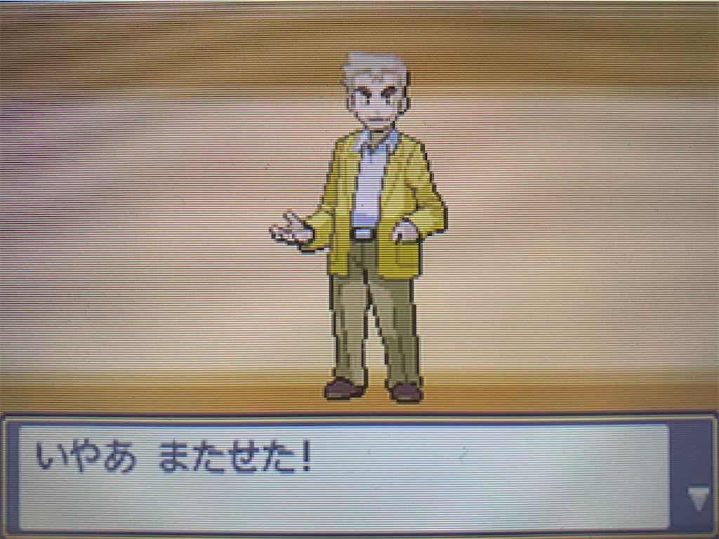 f:id:hoshi_dachi3:20211010134242j:image