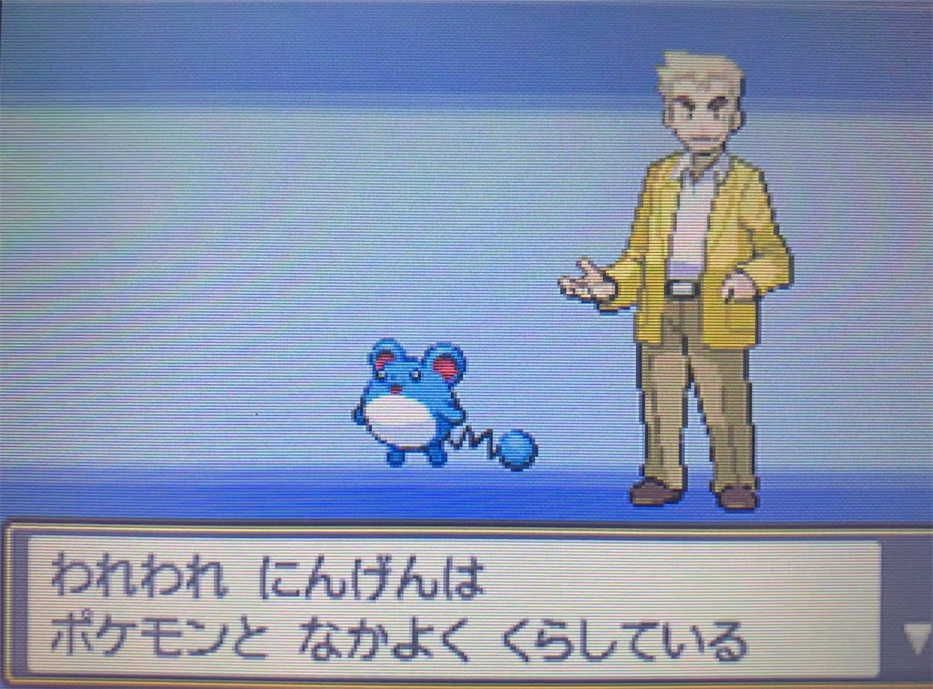 f:id:hoshi_dachi3:20211010134704j:image
