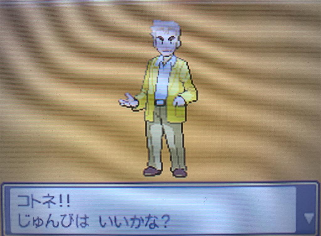 f:id:hoshi_dachi3:20211010135809j:image