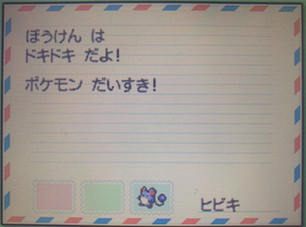f:id:hoshi_dachi3:20211010140618j:image