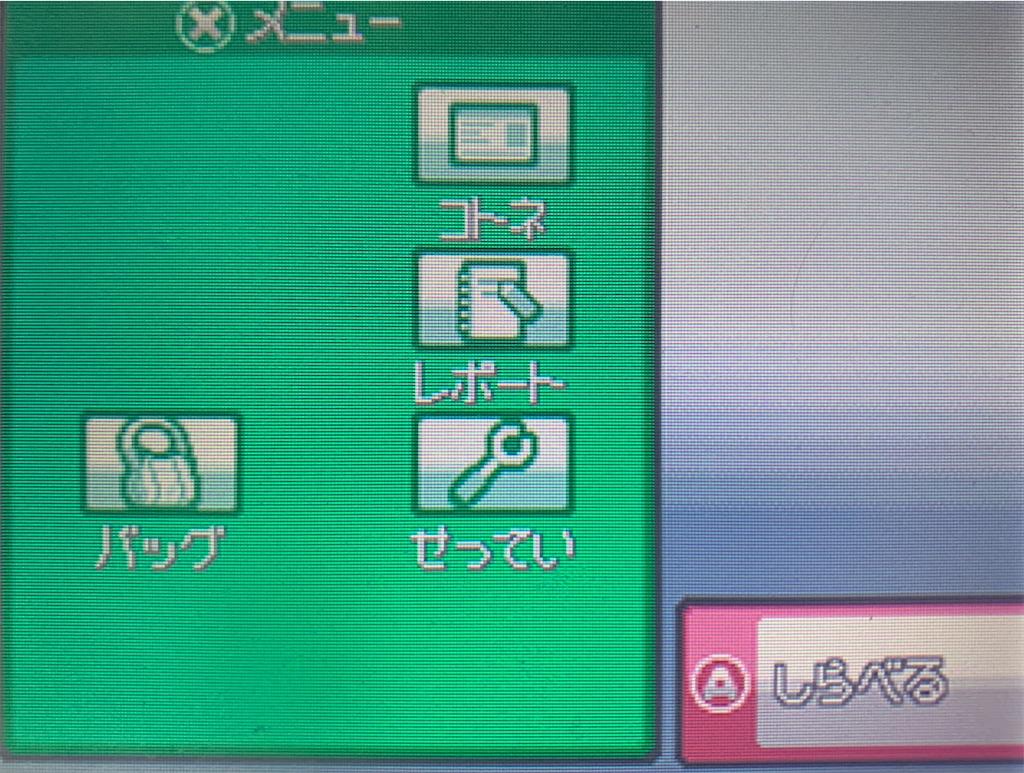 f:id:hoshi_dachi3:20211010141217j:image