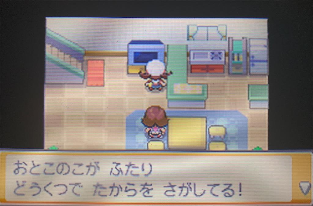 f:id:hoshi_dachi3:20211010142355j:image