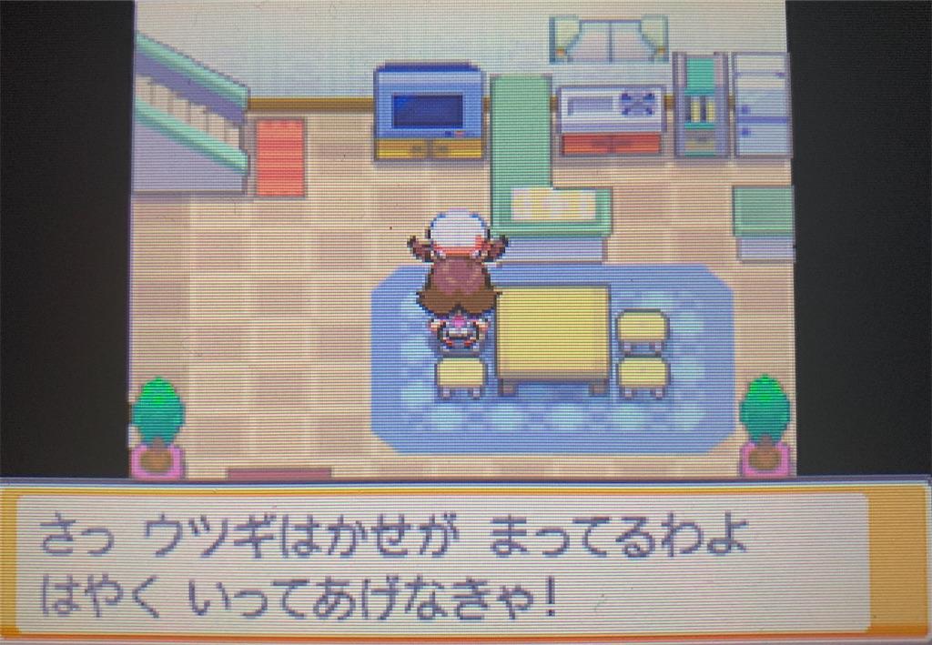 f:id:hoshi_dachi3:20211010143022j:image