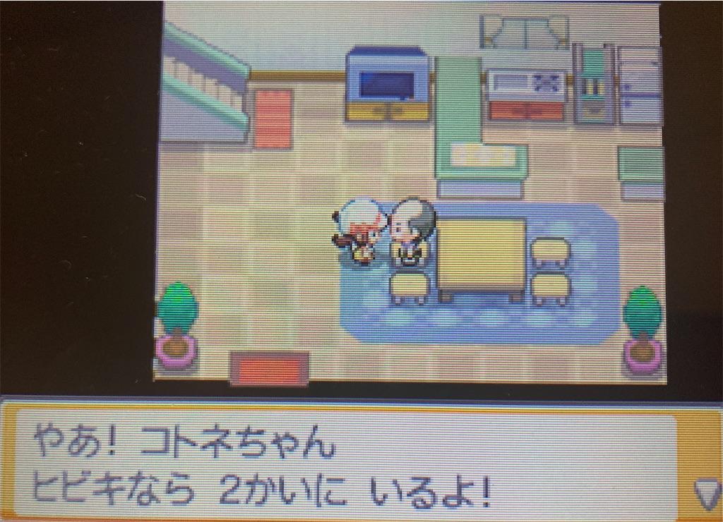 f:id:hoshi_dachi3:20211010150300j:image