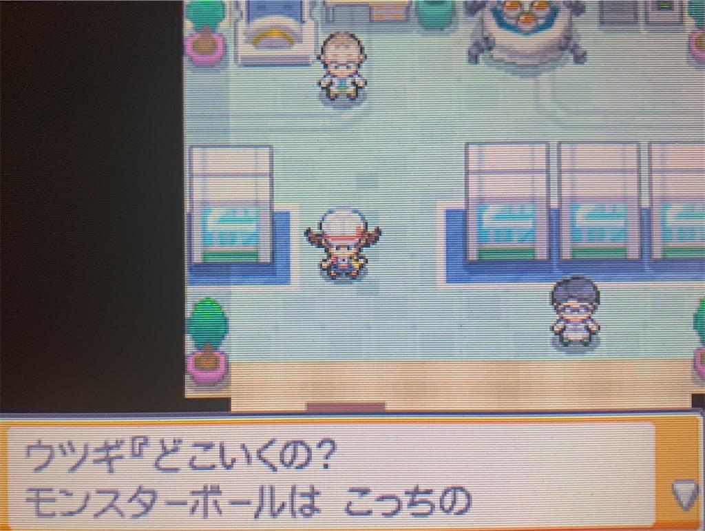 f:id:hoshi_dachi3:20211010152313j:image