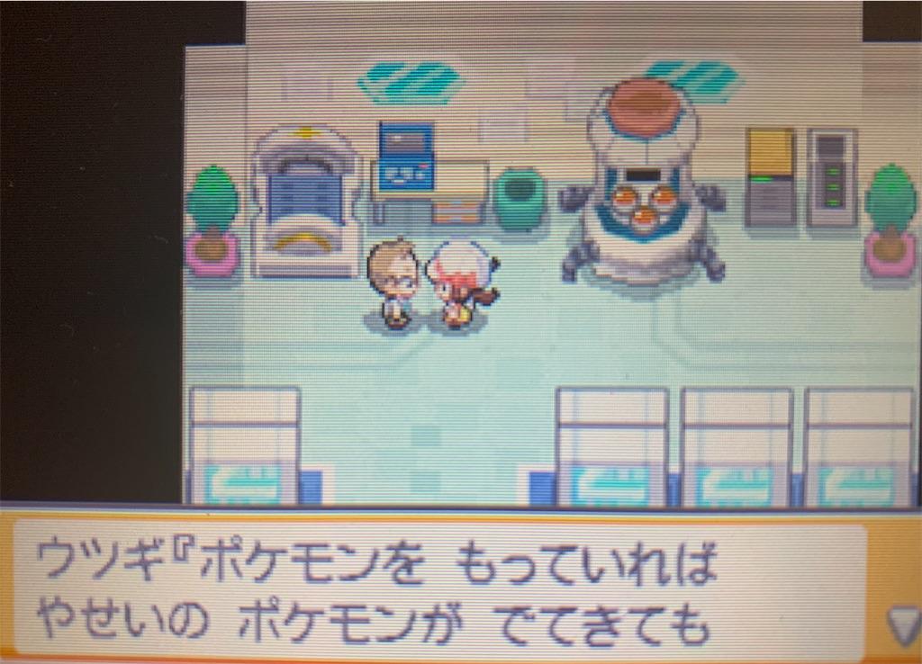 f:id:hoshi_dachi3:20211010152456j:image