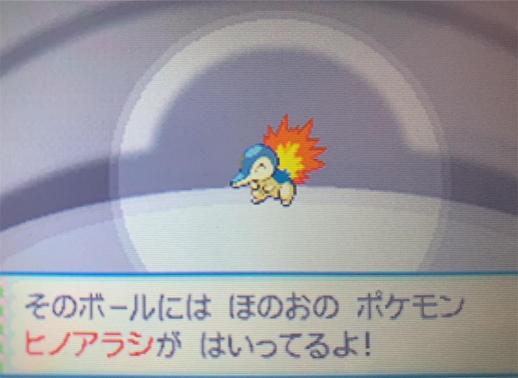 f:id:hoshi_dachi3:20211010152935j:image