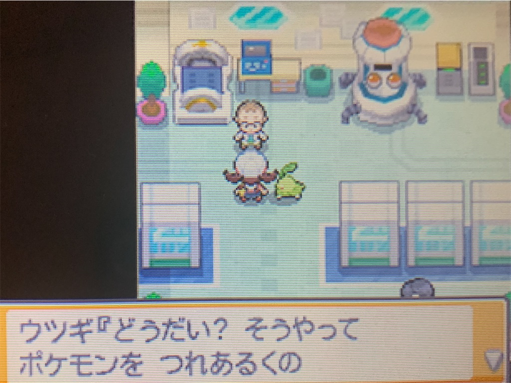 f:id:hoshi_dachi3:20211010153321j:image