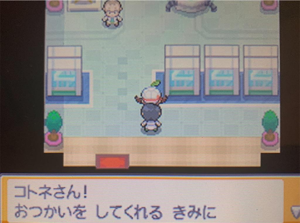 f:id:hoshi_dachi3:20211010153835j:image