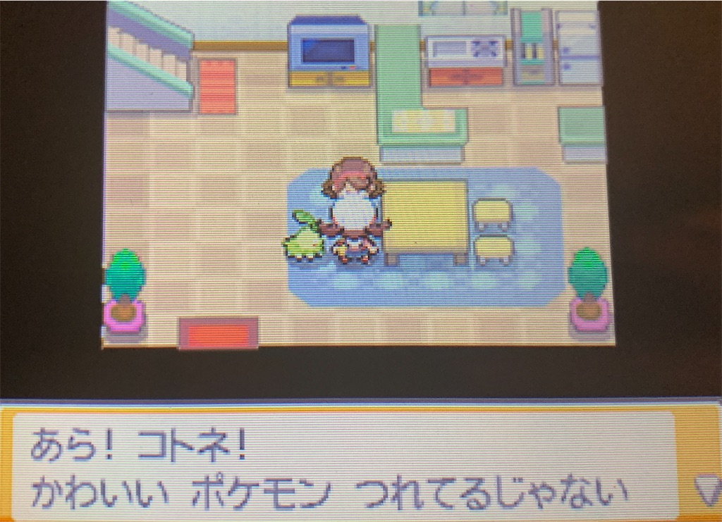 f:id:hoshi_dachi3:20211010155625j:image