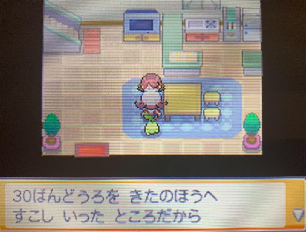 f:id:hoshi_dachi3:20211010160727j:image