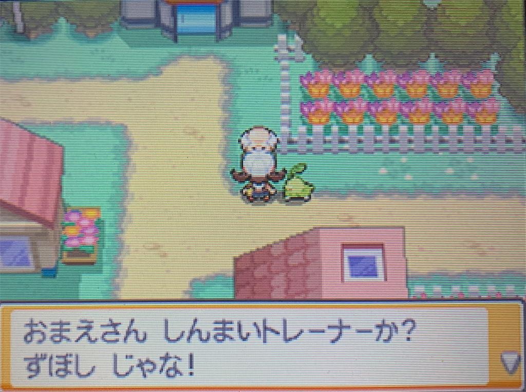 f:id:hoshi_dachi3:20211010162042j:image