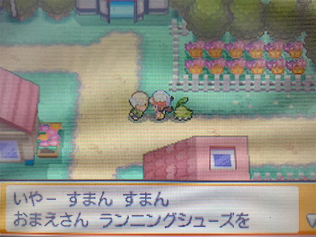 f:id:hoshi_dachi3:20211010162242j:image