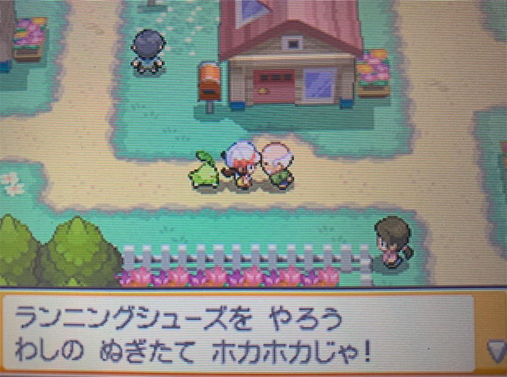 f:id:hoshi_dachi3:20211010162647j:image