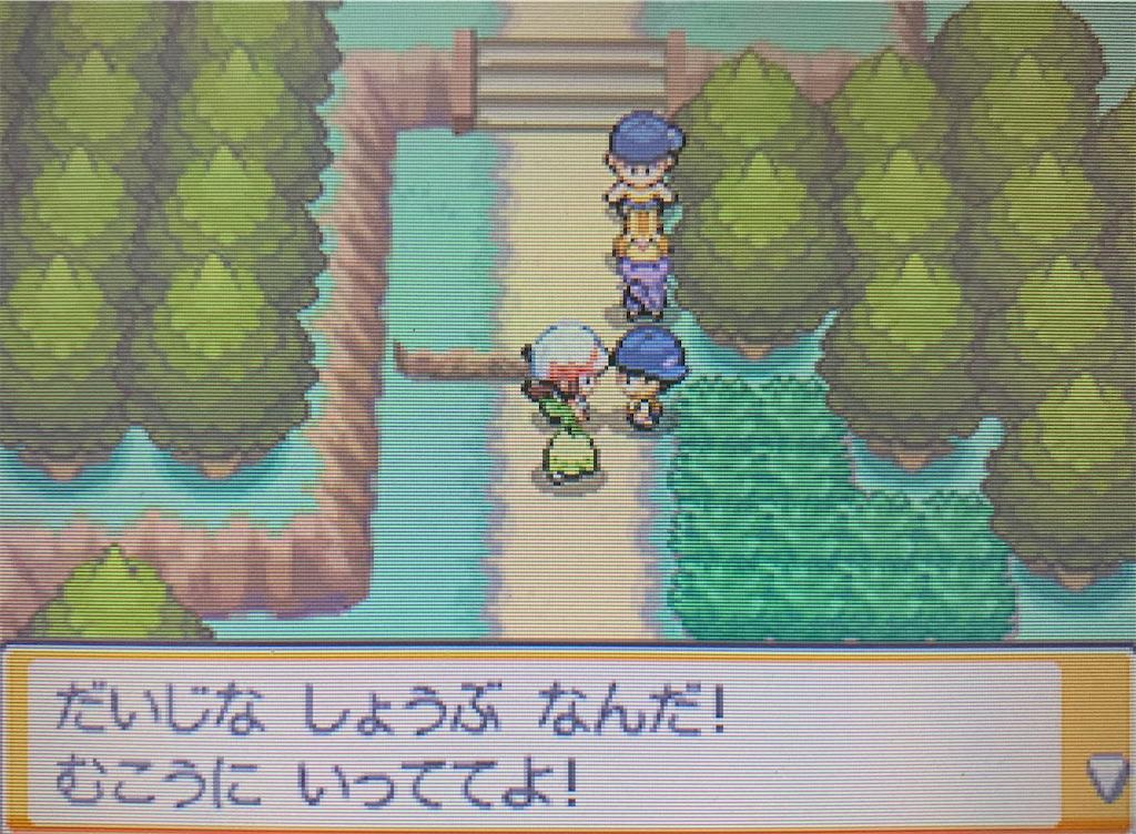 f:id:hoshi_dachi3:20211010164428j:image