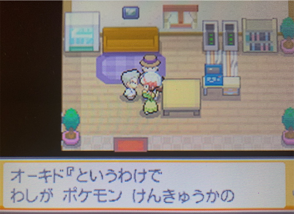 f:id:hoshi_dachi3:20211010165230j:image