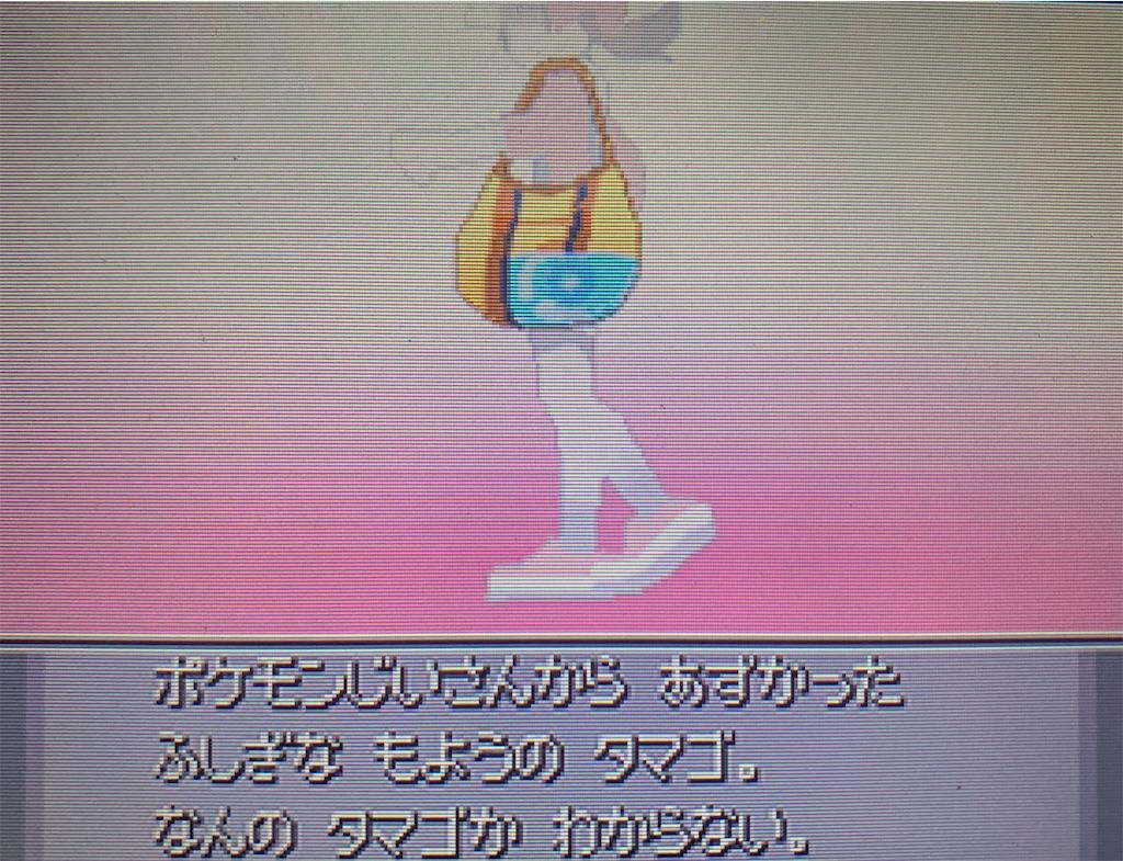 f:id:hoshi_dachi3:20211010170054j:image