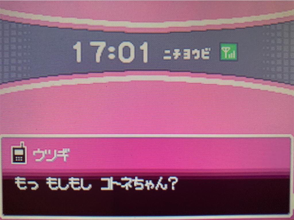 f:id:hoshi_dachi3:20211010170222j:image