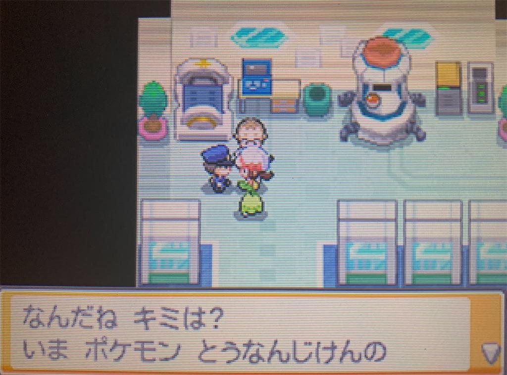 f:id:hoshi_dachi3:20211010172221j:image