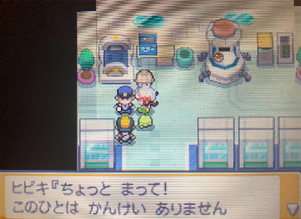 f:id:hoshi_dachi3:20211010172533j:image