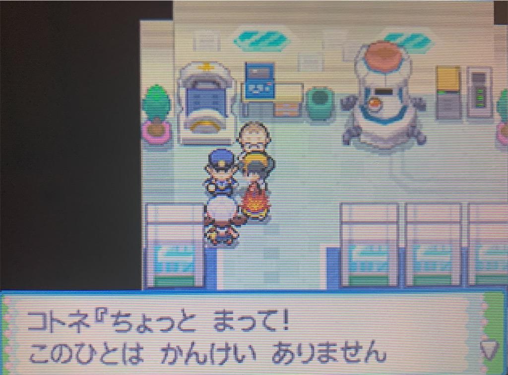 f:id:hoshi_dachi3:20211010172541j:image