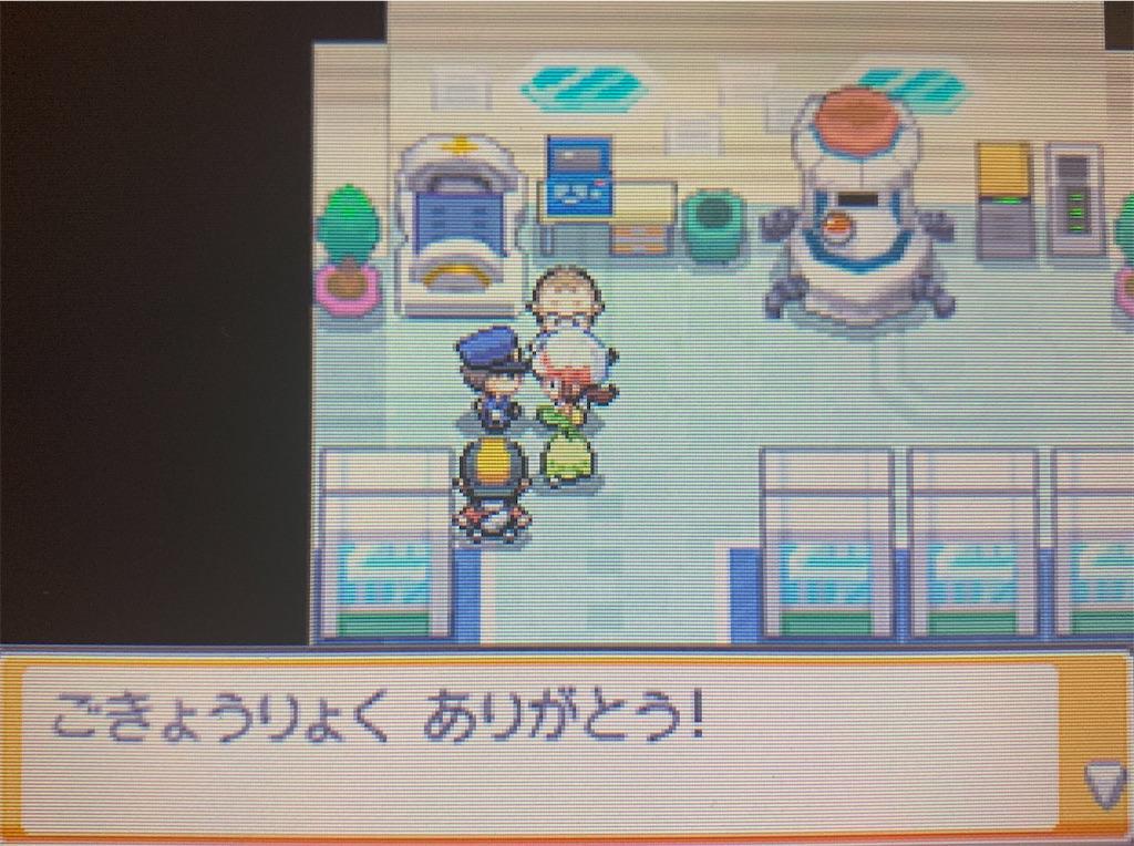 f:id:hoshi_dachi3:20211010173105j:image