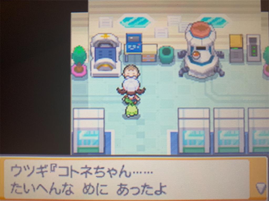 f:id:hoshi_dachi3:20211010173543j:image